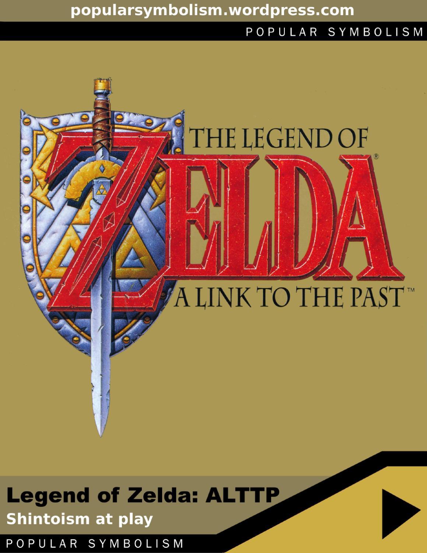 Popular Symbolism - The Legend Of Zelda: A Link To The Past