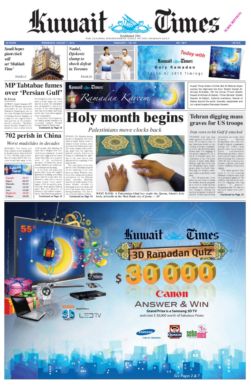 Promo Harga Speedup Pad 785 Mtk Terbaru 2018 Comport Carpet Karpet Mercy C180 Sport Premium 2cm 11 Aug By Kuwait Times Issuu