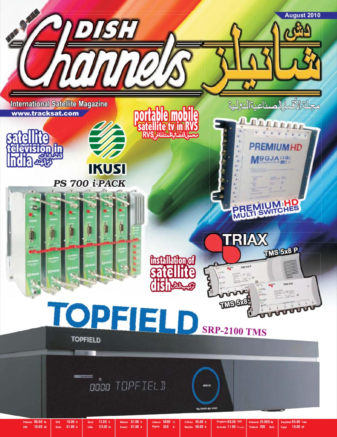 Dish Channels By Issuu Audio Amplifiers Tone Control Circuits Projects Nonstopfree