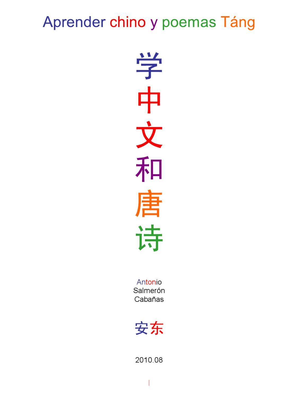 Aprender Chino Y Poemas Táng By Antonio Salmeron Issuu