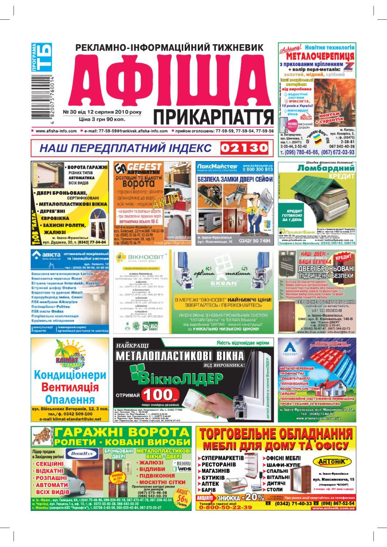 afisha436 by Olya Olya - issuu 0329fbeb250bd