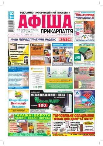 afisha436 by Olya Olya - issuu 289839dfe21ba