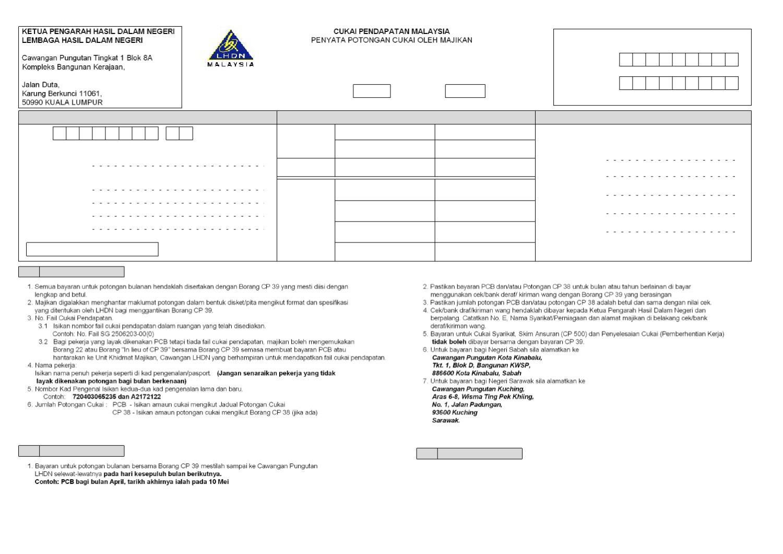 Sql Payroll Income Tax Pcb Borang Cp39 By Blue Biz Issuu