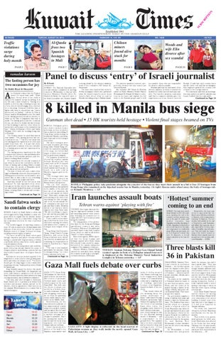a1432bcf 24 Aug 2010 by Kuwait Times - issuu