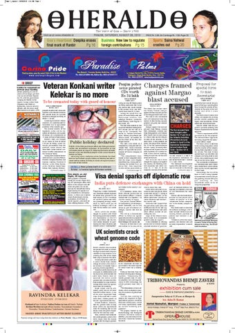 28 AUG HERALD PUBLICATION PVT LTD by Herald Publications - issuu 6475a8931