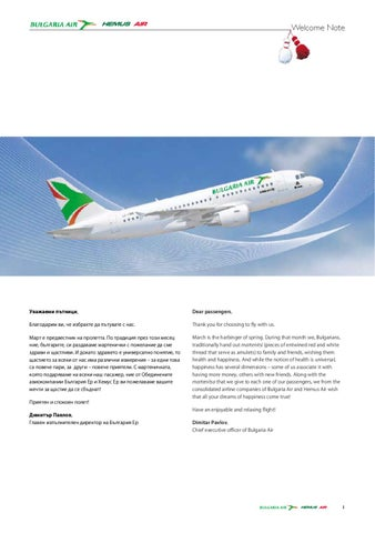 a83798343f2 Bulgaria On Air - The Inflight Magazine - Feb 2013 by BULGARIA ON ...