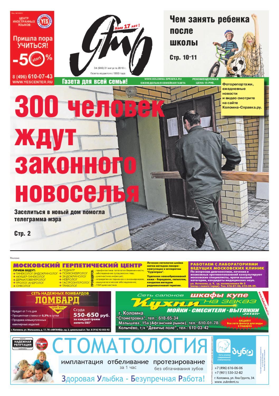 Займы под птс в москве Воронцово Поле улица займ под птс авто Зыковский Новый проезд