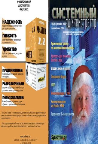 От 21 6 2 14 г N 1 99-р - Официальный интернет-портал