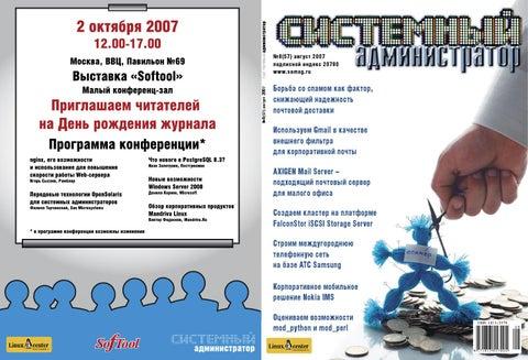 Package: 2vcard Description-md5