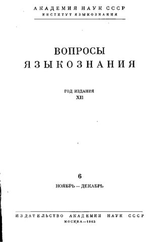 cover letter v slovencine