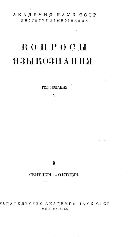 ВЯ-1956-5 by Vladimir Gromadin - issuu 3f6ada971aa