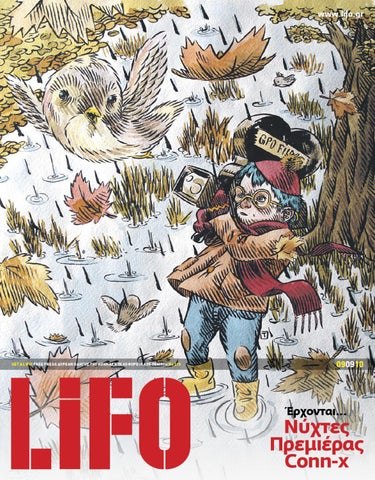 9dc20a2b5b 215 by Lifo Magazine - issuu