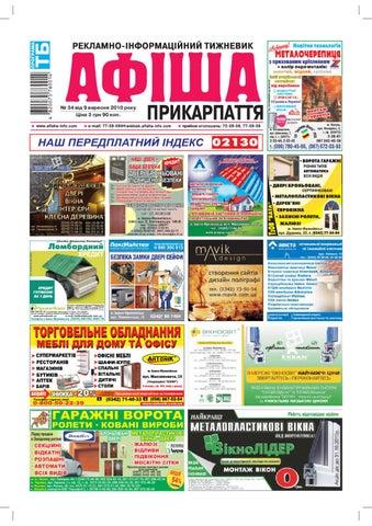 c4e0b51447021f afisha440 by Olya Olya - issuu