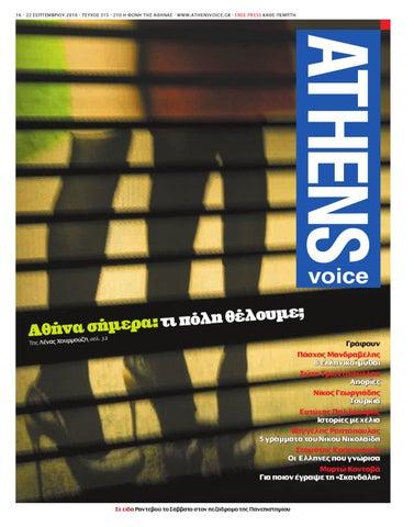 δωρεάν ιστοσελίδες γνωριμιών στο βόρειο αϊσάιρ