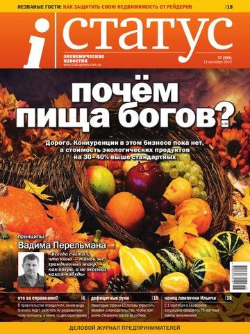 f8f016f8c995 Журнал