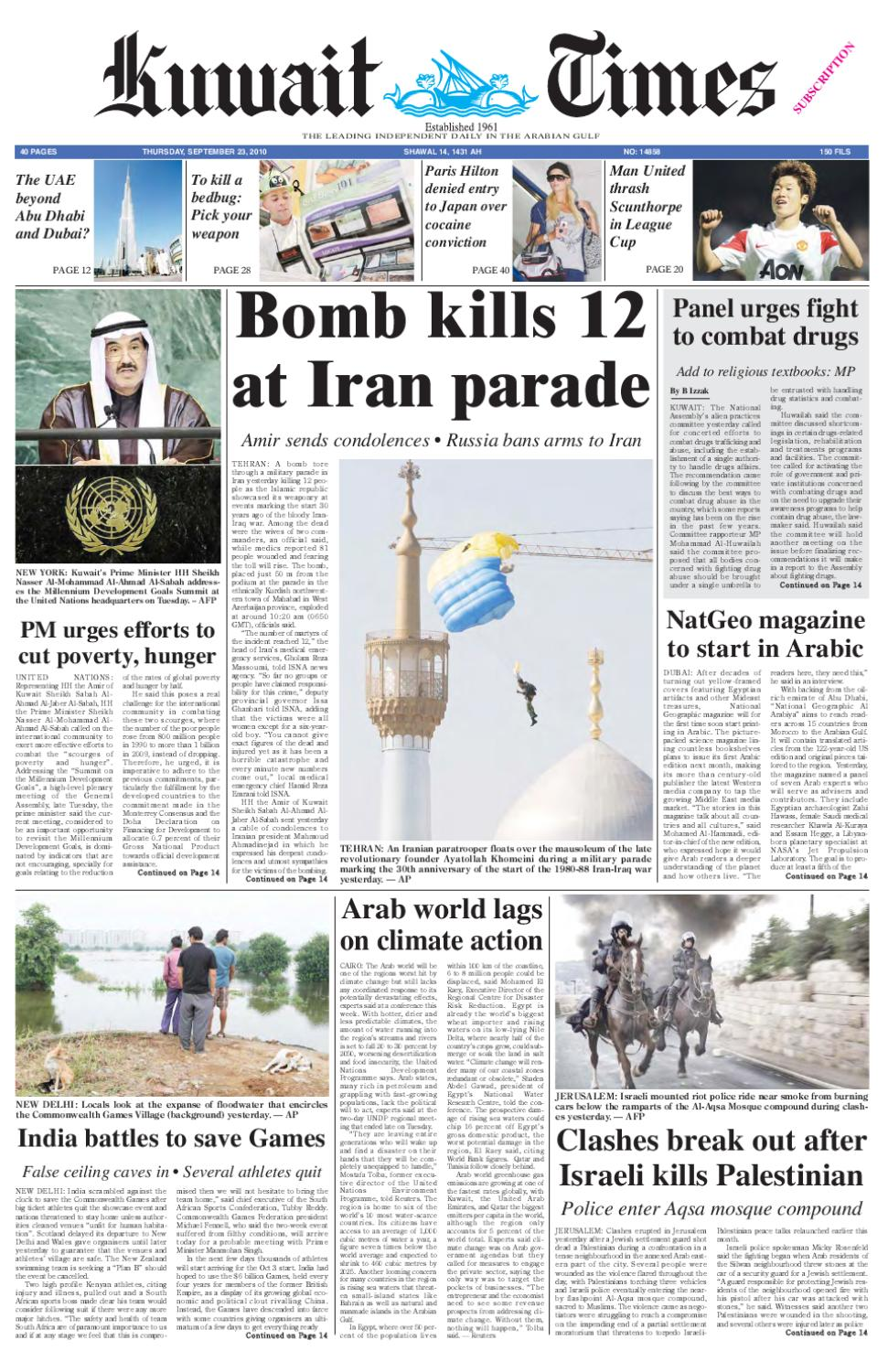 23 Sep By Kuwait Times Issuu
