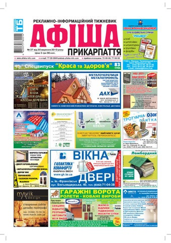 afisha444 by Olya Olya - issuu 26a222eb06e18