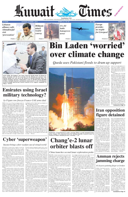 2 Oct By Kuwait Times Issuu