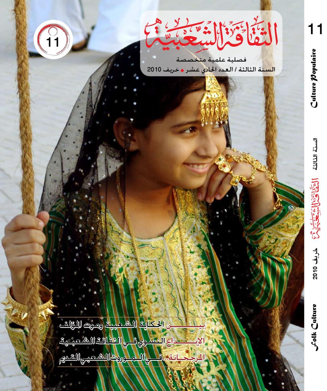 9a37dafea2aab Folk Culture Magazine - Issue 11 by Folk Culture - issuu