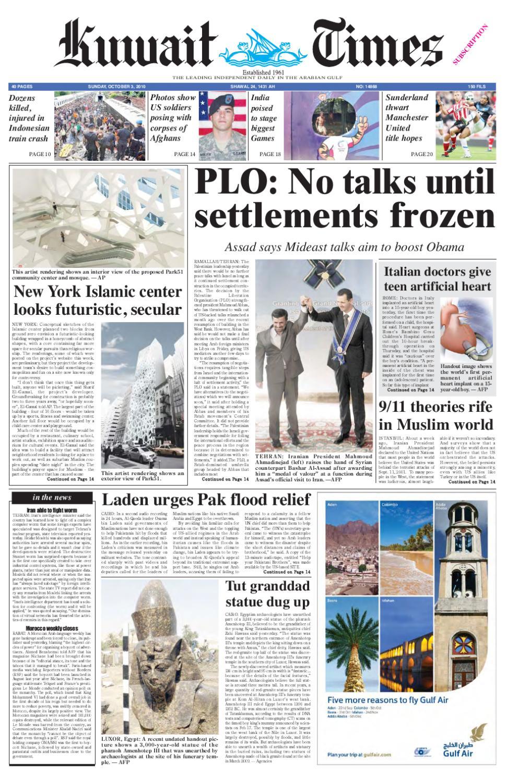 3 Oct By Kuwait Times Issuu