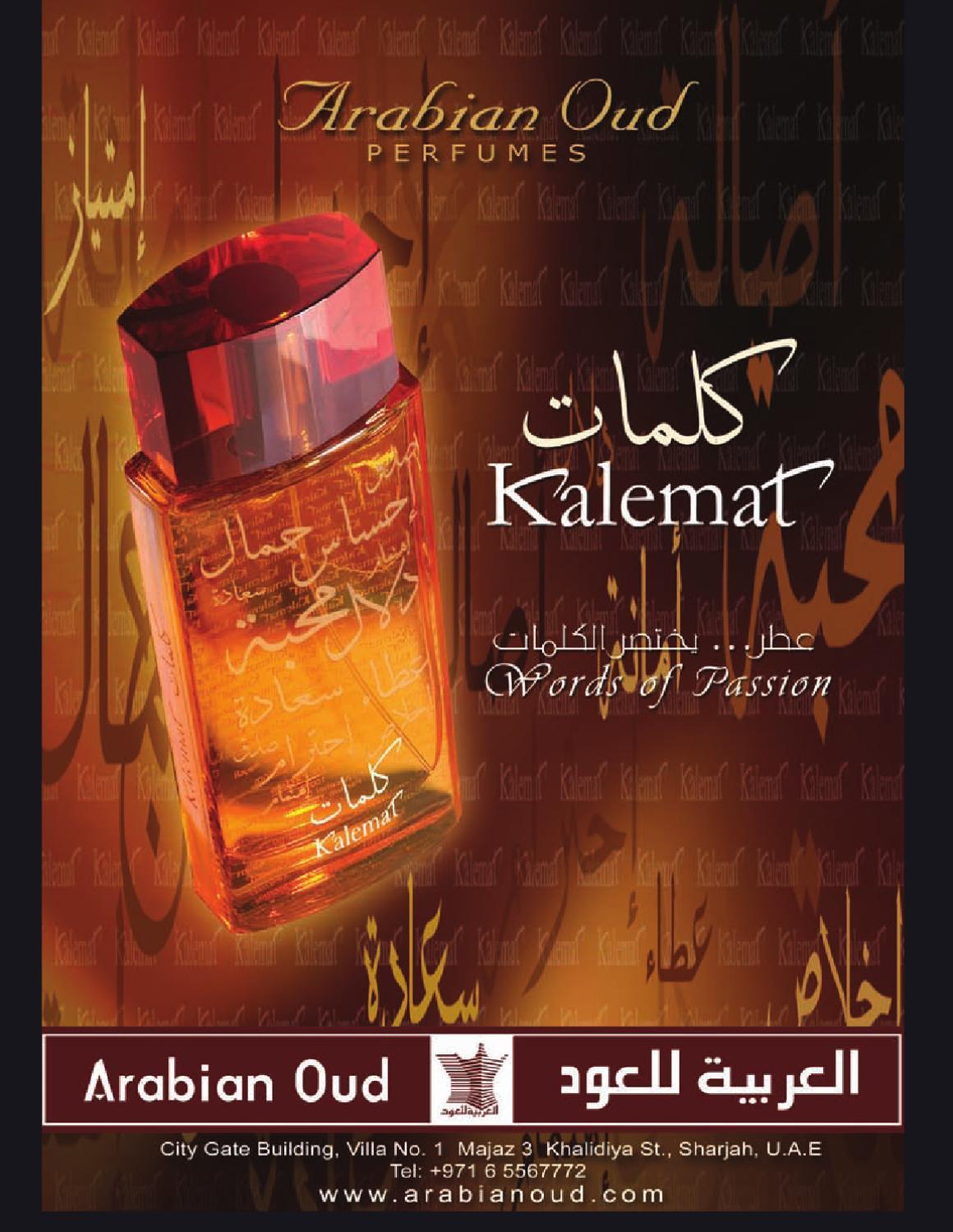 169848fb3 My Mall Magazine Issue 04 by My Mall - issuu