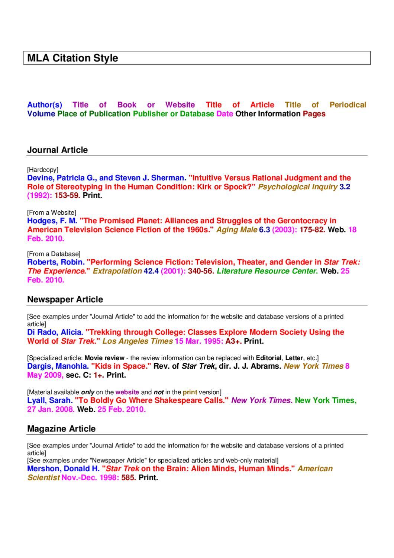 Mla Citation Style By Ingentes 238 Issuu
