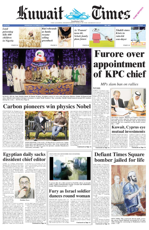 6 Oct by Kuwait Times - issuu