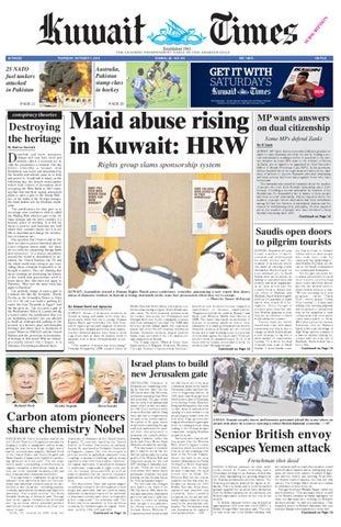 bba722c6 7 Oct by Kuwait Times - issuu