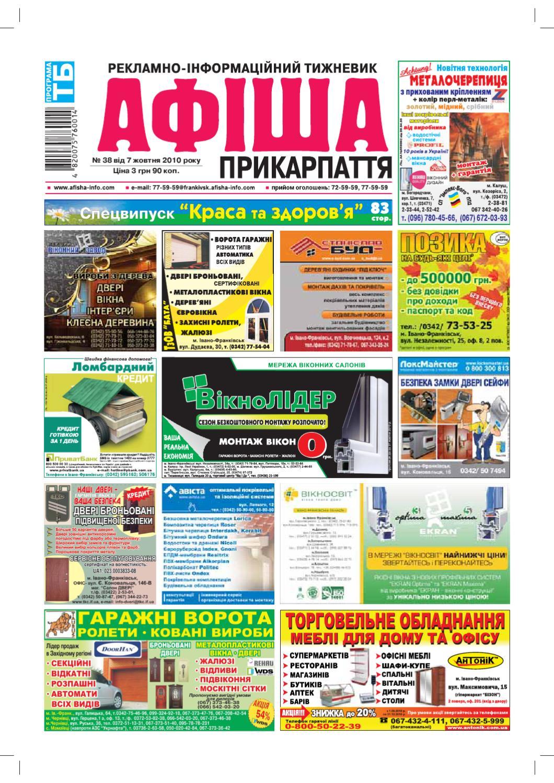 afifsa445 by Olya Olya - issuu ec961c1889426