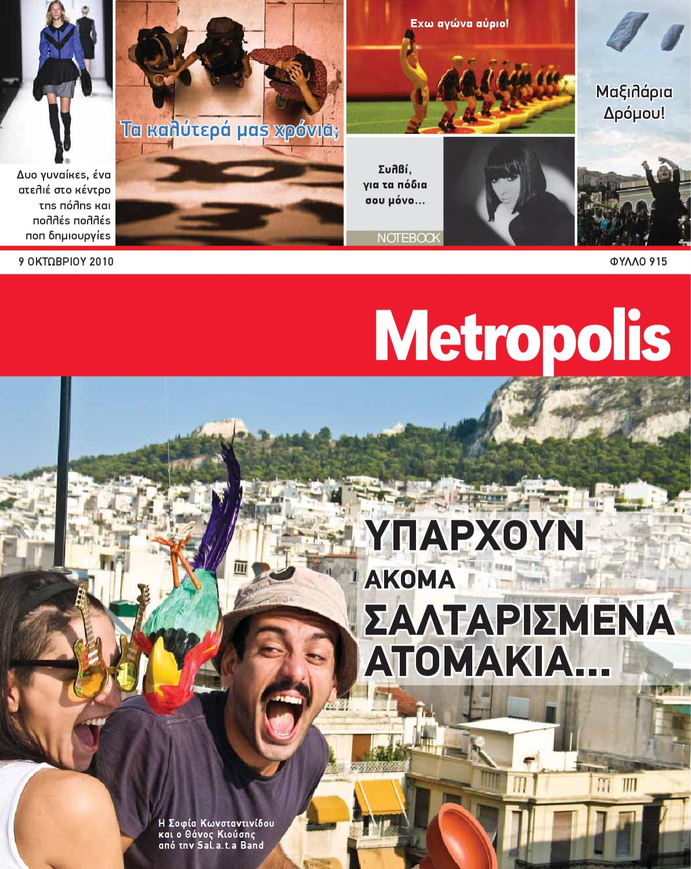 4ac0fe2432 Metropolis Free Press 09.10.10 by Metropolis - issuu