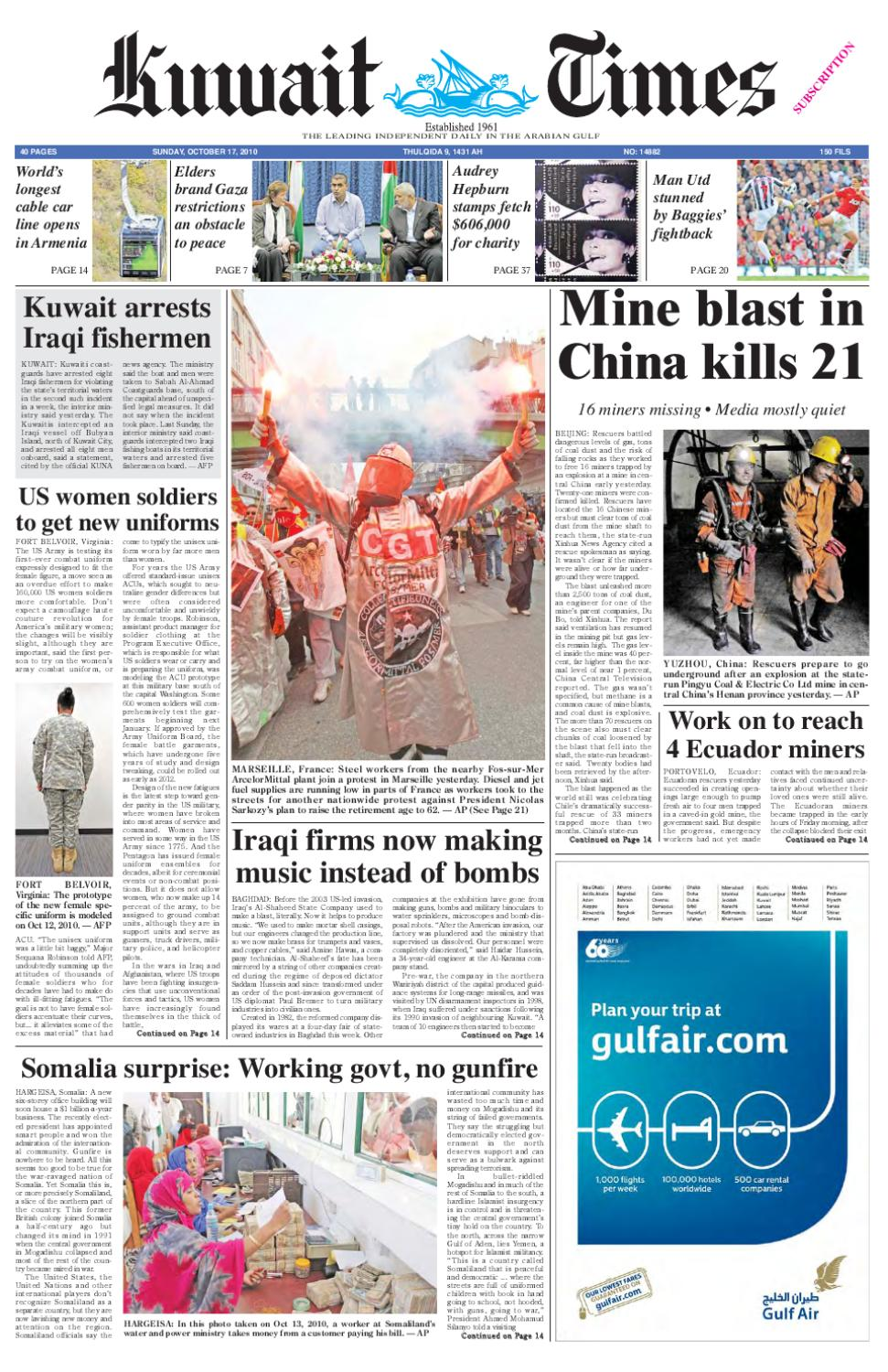 17th Oct By Kuwait Times Issuu