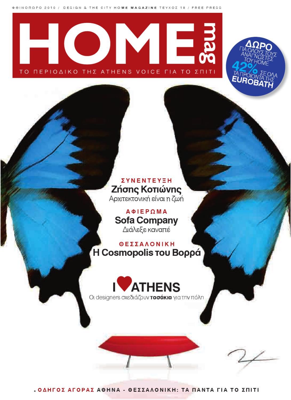 Home Magezine 18 by Athens Voice - issuu cc3b50fc04b