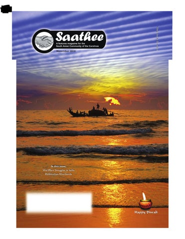 Saathee Digital Charlotte Nov 2010 by S Shukla - issuu