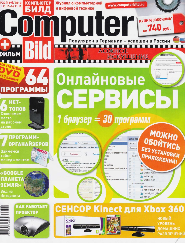 translyatsii-onlayn-devushek-veb-kameri-virt-porno-foto-direktora