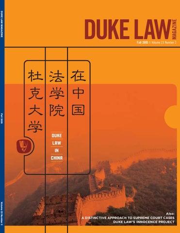 Duke Law Magazine