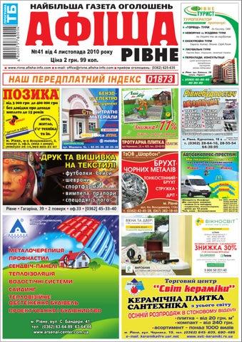 afisha 645 (41) by Olya Olya - issuu 8e5a0c274bddf