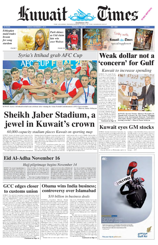 7 Nov By Kuwait Times Issuu