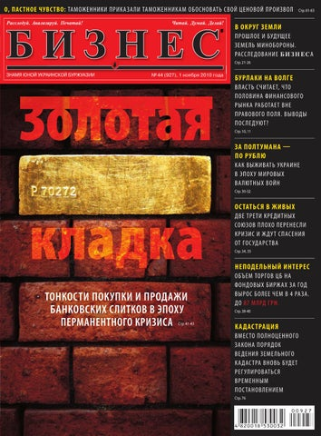Сайт в контакте порно в белоруссии с гончаренко еленой горбач