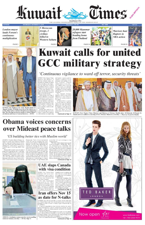 10 Nov By Kuwait Times Issuu