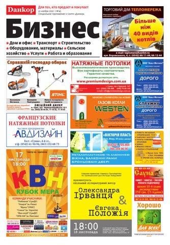 Dankor Business  45 (2010) by Dankor Media - issuu ec753bcc9c05c