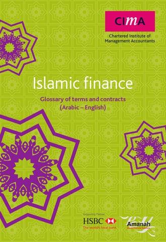 Banking Law & Islamic Banking