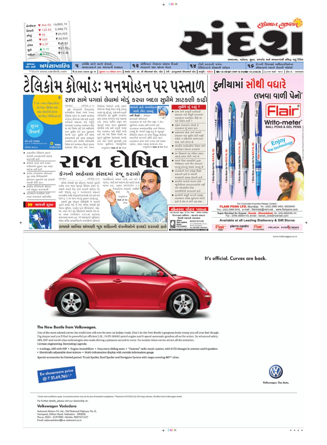 on sale e19ea 0de29 17-11-2010 BARODA CITI by Kunal Pandya - issuu