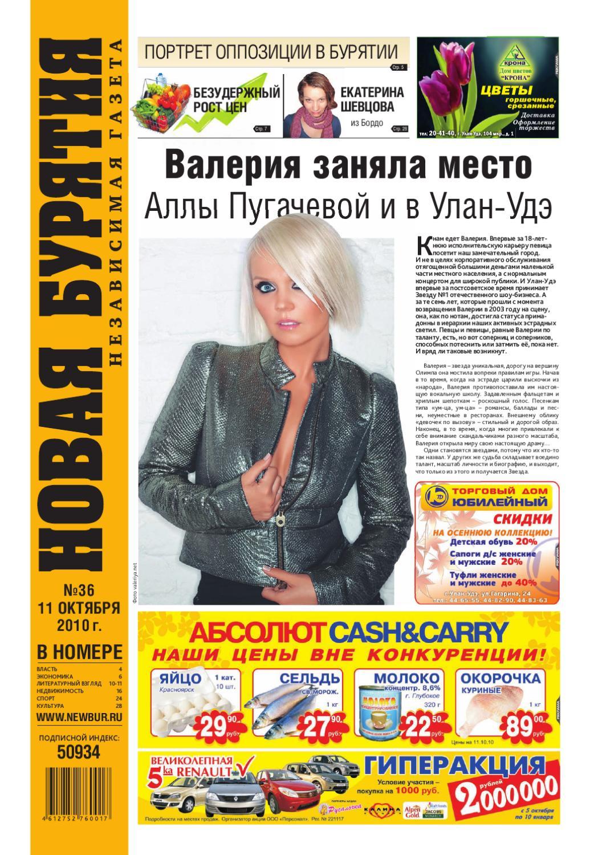 Индивидуальный Предприниматель Шорохов Андрей Владимирович действует с.