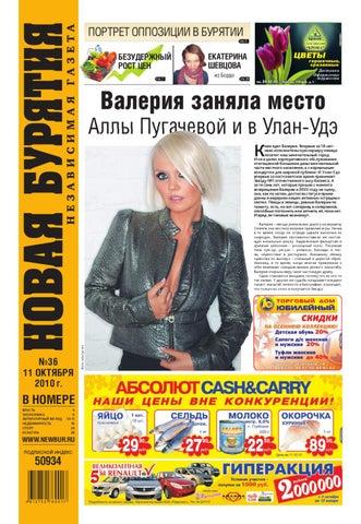 Модельный бизнес северобайкальск веб модели бишкека