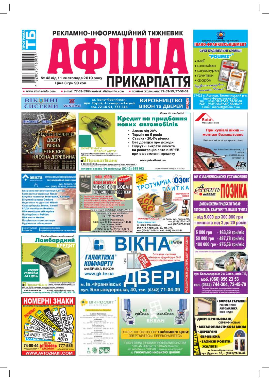 ab7f7aac6d5b7e afisha449 by Olya Olya - issuu
