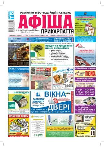 afisha449 by Olya Olya - issuu 7b517e3b8d1d1