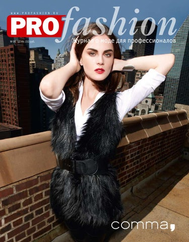 PROfashion N19(66) 2010 by PROfashion - issuu 21b4d52ac29