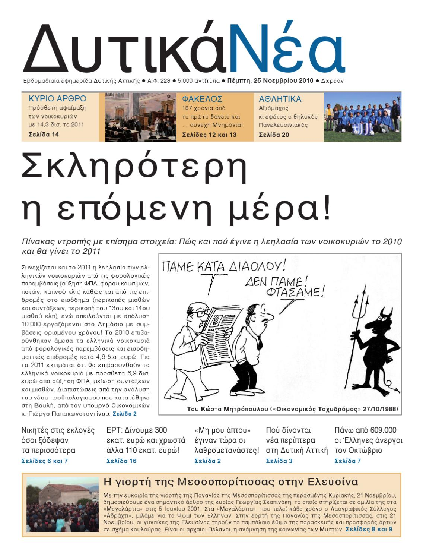ανατολικοευρωπαϊκές ιστοσελίδες γνωριμιών δωρεάν Aura ραντεβού φόρουμ