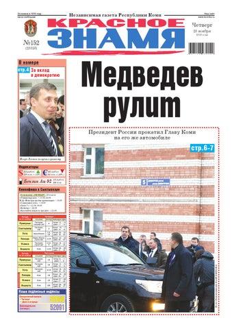 Бесплатные прогнозы на спорт.19-01-2012 льготы на транспортный налог 2010 ставки