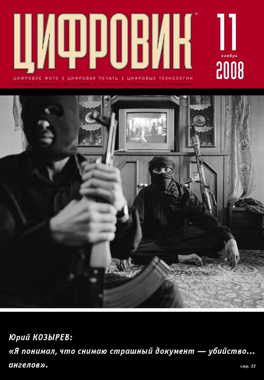 z-11-2008 by PressPort - issuu